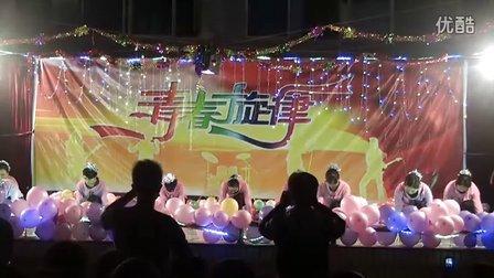 贵州省机电学校 2012-11-1 [青春旋律]晚会影像(一)