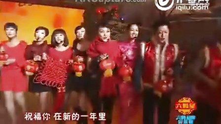 2012黑龙江卫视新年晚会祝福你 本山快乐营众演员