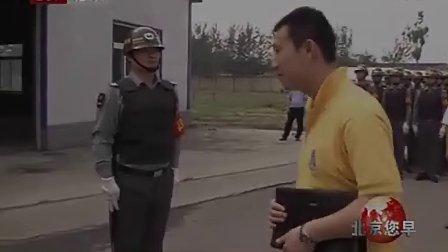 校园保安培训