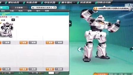 QQ飞车视频QQ飞车抽奖QQ飞车T车极品宠物手势套装,QQ飞车刷车