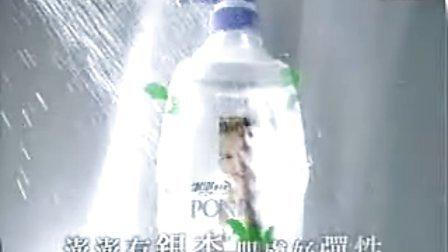 [CF]天心-耐斯-澎澎香浴乳2-320x240