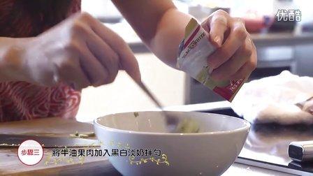 黑白淡奶 x Kit Mak 教學 牛油果蟹肉他他