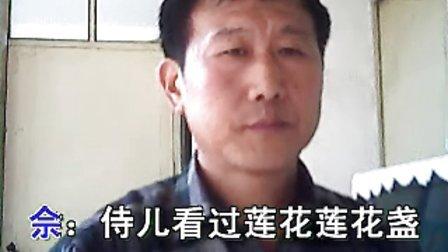 上党八音会三关排宴(山里红唢呐吹奏)