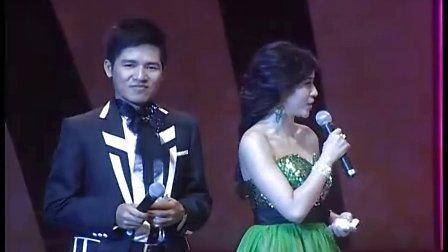 茂名荔枝小姐2010总决赛上