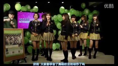 【轮廓90度字幕组】HKT48 NICO生放送 白金會員限定