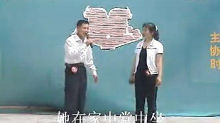 江口县桃映文艺山歌22