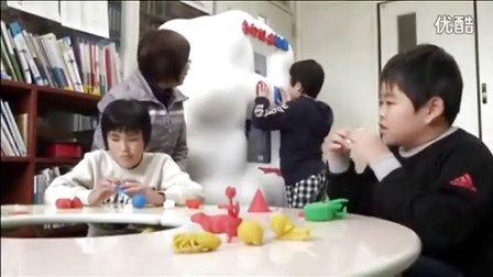 日本盲人学校用3D打印机帮助盲人儿童感知物品的形状