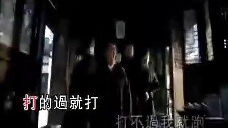 大笑江湖_廖俊华