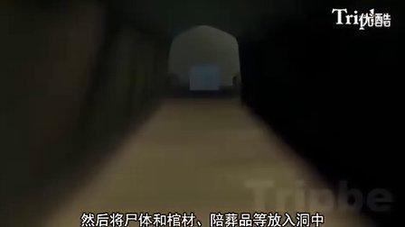 乐山大佛(www.gtj8.com)——麻浩崖墓——视频导游