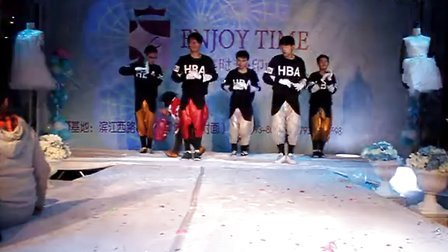江西省上饶街舞猫王俱乐部2013年男队poppin齐舞 鬼步舞