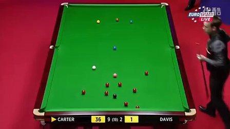 R1 卡特(132) vs 马克-戴维斯 第12局