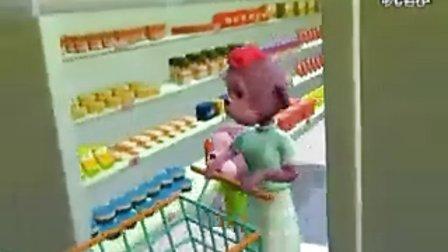 布奇乐乐园-成长故事-阿迪逛超市.flv
