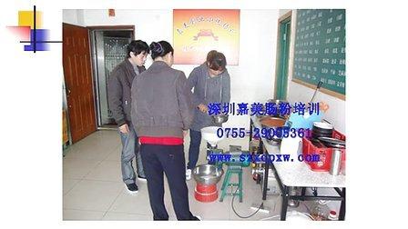 广东肠粉培训、潮汕肠粉技术培训、深圳肠粉培训基地