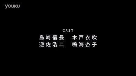 【2014年 冬季動畫】pupa【PV①】