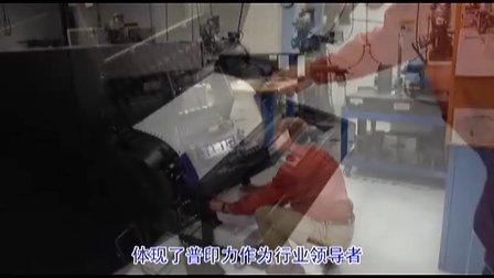 N7 架式机介绍