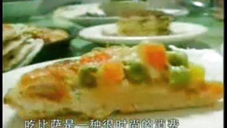 比萨饼的做法_比萨饼的做法 电饼铛_比萨饼的做法大全08