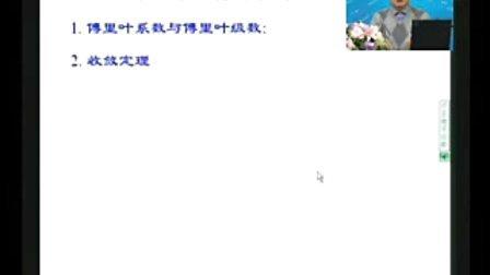 2013李永乐数学复习全书视频教程