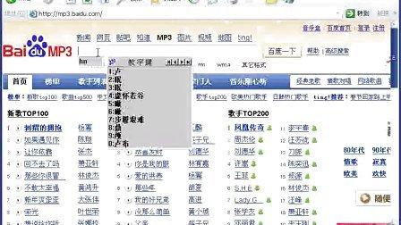 电脑入门 手机电影下载 手机QQ 下载mp3 图片 小说阅读器