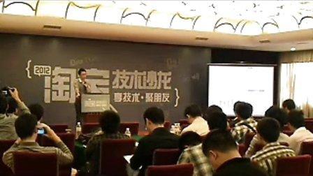 淘宝技术沙龙.第八期《华为云计算的虚拟化关键技术》华为 杨晓伟
