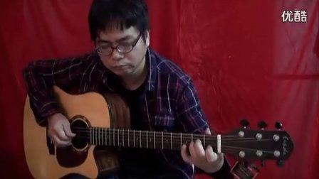 红豆 阿涛吉他独奏 高清