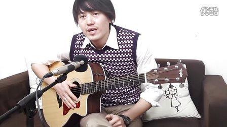 玩易吉他弹唱教学 一生所爱