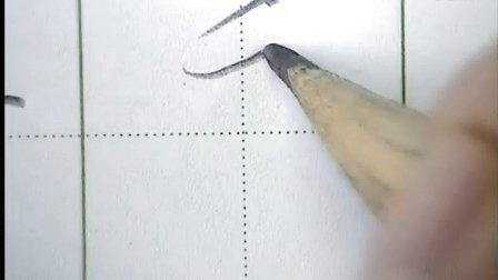 益田学书法  一年级生字(手)的写法61(书之林写字教育)  培训