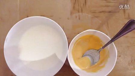 简单易做的蛋挞教程