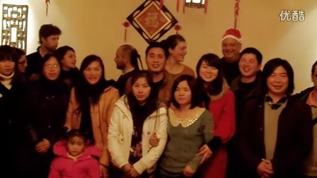 Chrismas party dinner  in 2011 in Yangshuo town