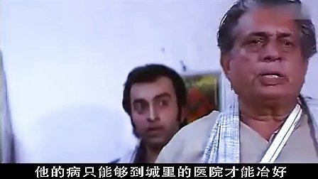 大追击中字【印度电影】