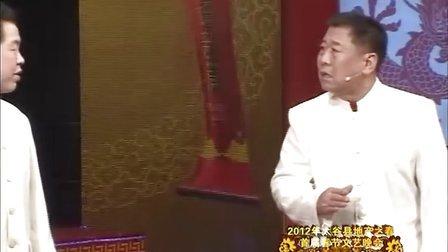 太谷县2012年首届春节联欢晚会14
