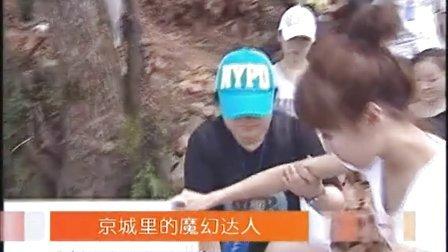 杨雨辰电视台专访