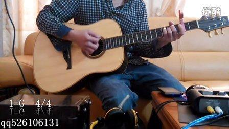 【一米乐器】吉他教学41 08年我们结婚逃跑计划 弹唱吉他谱