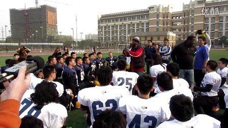 AFU 中国高校城际友谊赛 SIT vs BISU赛后总结 131213