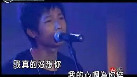 陈楚生 姑娘 MV