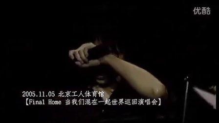 倔强——从无名高地出发(流畅)