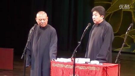 [高清]2012-1-12德云社封箱-返场【姬娜圈儿】