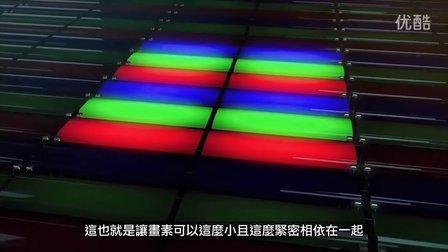 New iPad 新iPad官方影片 中文字幕