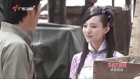 逃跑新郎HD国语中字
