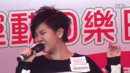 鄭欣宜 -  (香港)九龍城區防火宣傳運動同樂曰 20131215
