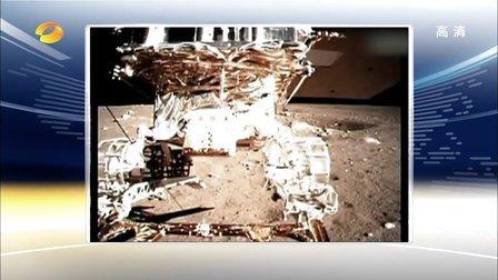 玉兔号月球车驶上月面  六轮着地留下印迹[播报多看点]