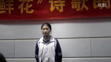 江南高中朗诵比赛3