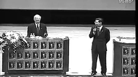 第三、世界第一人际关系大师哈维麦凯台湾演讲视频