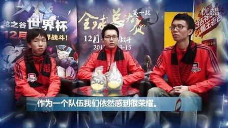 天依狗仔队3:龙之谷DWC世界杯圆满落幕