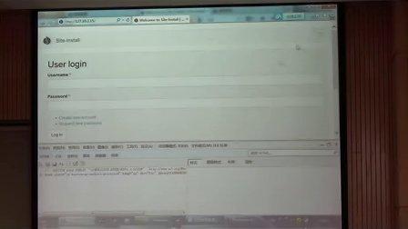2013年12月14日北京Drupal交流会(一)——开场及Bootstrap主题