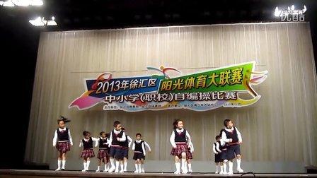 20131214上海市徐汇区徐汇实验小学阳光杯比赛