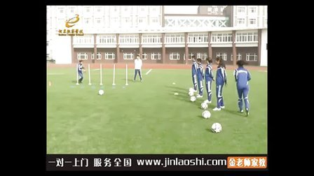 中学七年级体育与健康足球运球刘洋金老师家教