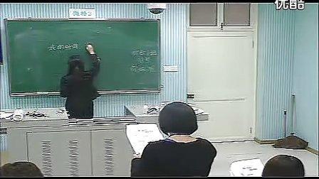 初高中心理健康说课视频-综合一组(省第四届三等奖)作品二