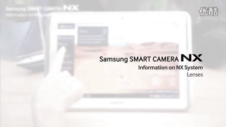 [Samsung SMART CAMERA NX ] NX System Mobile Application Hand