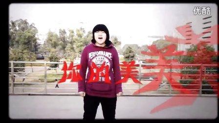 【华中农业大学】2013年校园十大歌手 开场视频