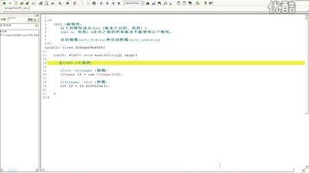 135_动力节点_Java培训_java基础视频_java教程_自动拆箱